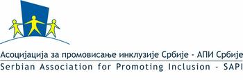 API Srbije