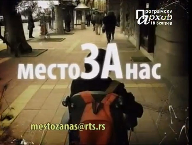 www.cujemovas.rs