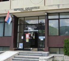 www.pasaz.rs