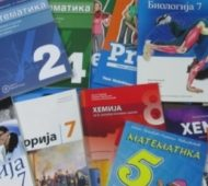 www.osnovneskole.edukacija.rs
