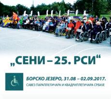 www.sportskicentarbor.com