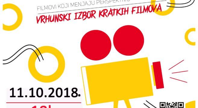Uhvati film festival, pr.uhvatifilm@gmail.com