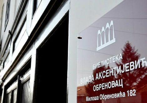 """Foto: Biblioteka """"Vlada Aksentijević"""""""