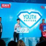 Nagrade mladim herojima