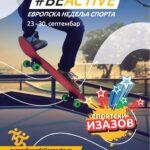 Evropska nedelja sporta 2021: #BeActive